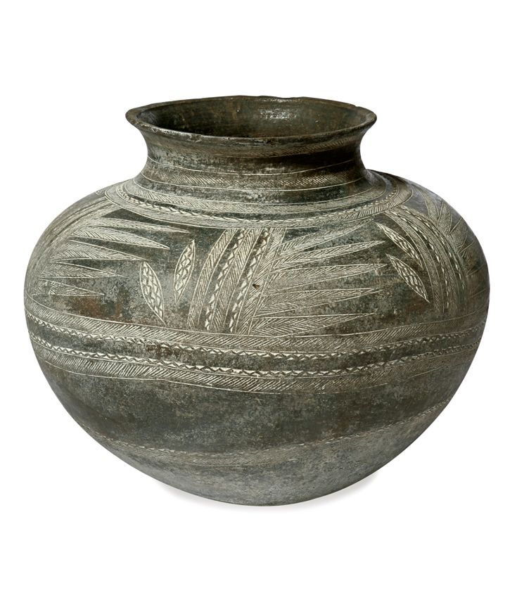 Vessel From The Makonde People Of Tanzania