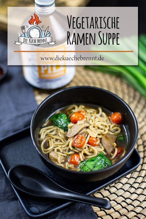 Japanische Ramen Suppe - Rezept mit Pilzen & Spinat - Die Küche