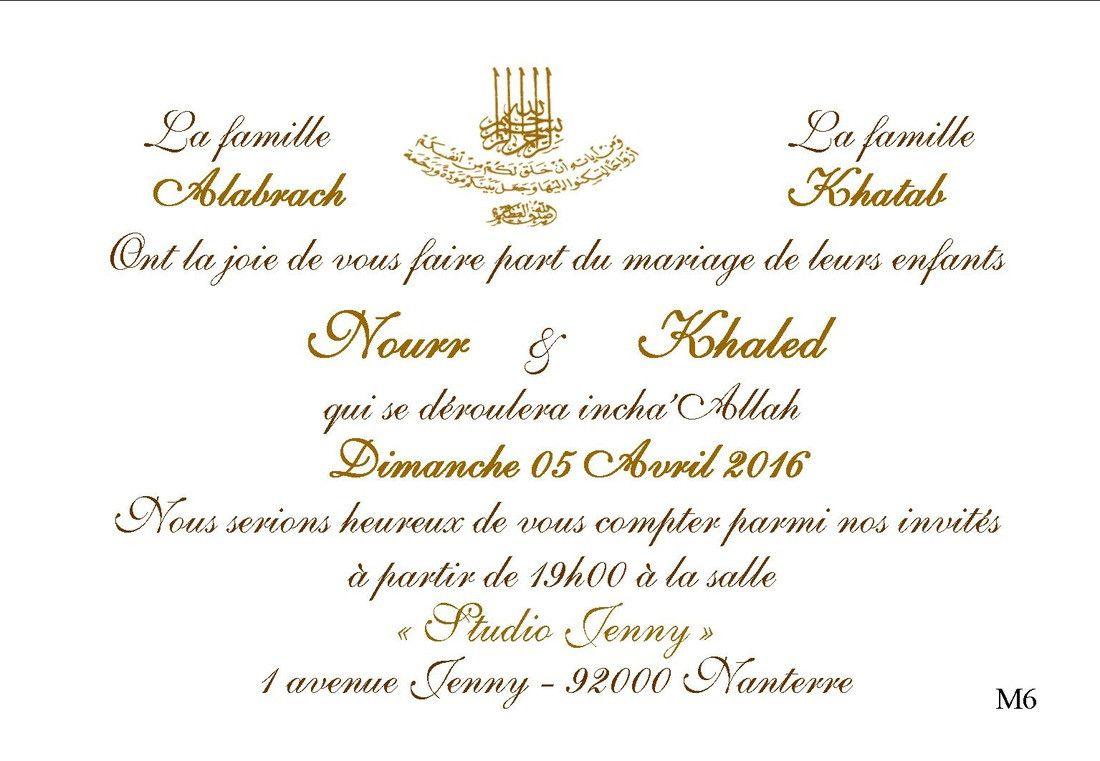 carte de mariage texte Pin oleh Ahlam You di Ahlam (Dengan gambar)