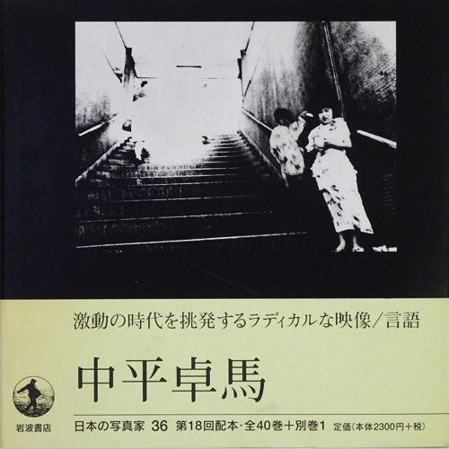 ハモニカ古書店