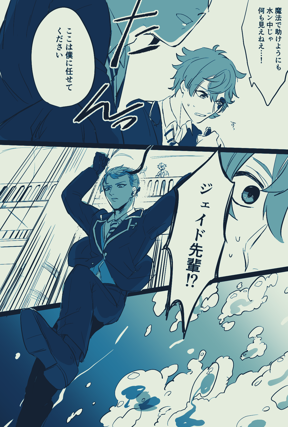 twitter 漫画 人気 人魚 人魚 イラスト