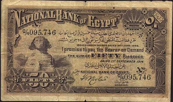 World Currency Paper Money Collectors Bank Notes Egypt Old Egypt