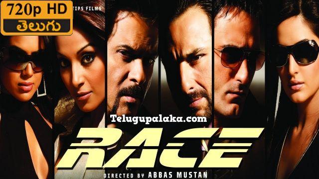 Race 1 2008 720p Bdrip Dual Audio Telugu Dubbed Movie