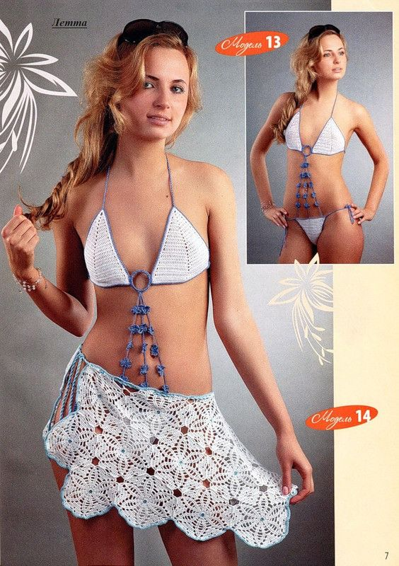 Patrones Crochet: Bikini y Pareo de Crochet Patron