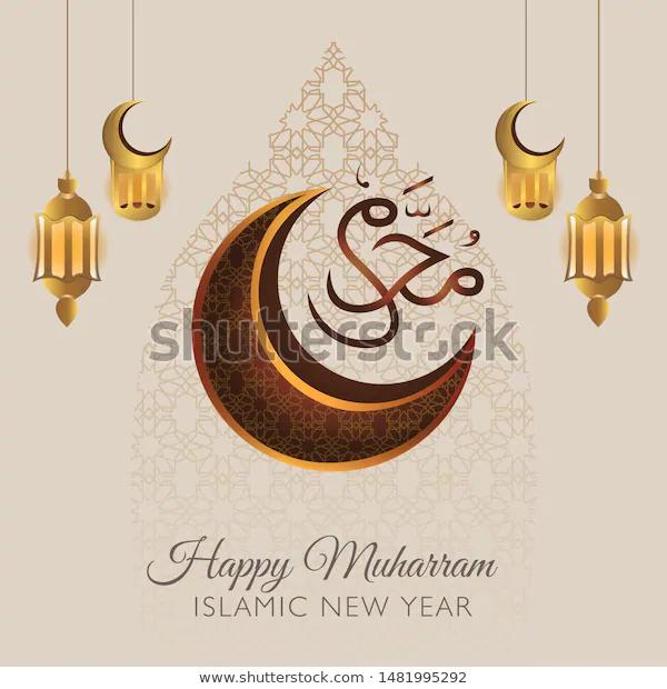 Happy New Hijri Islamic Year 1441 Stock Vector Royalty Free 1481995292 Islamic New Year Happy Muharram Islam
