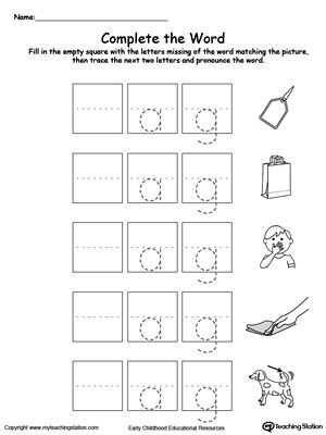 Complete the Word: AG Word Family   Word Family Worksheets ...