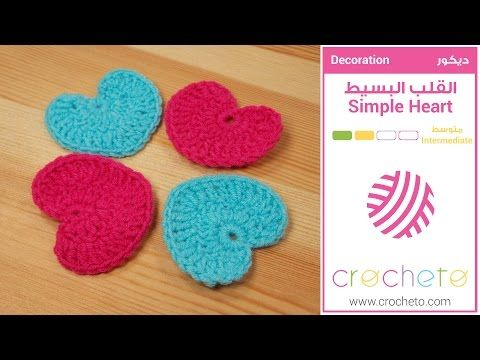 Learn How To Knit Simple Heart