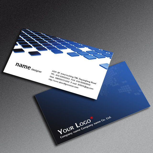IT Computer Information Technology Network Card PSD Download Card - Technology business card templates