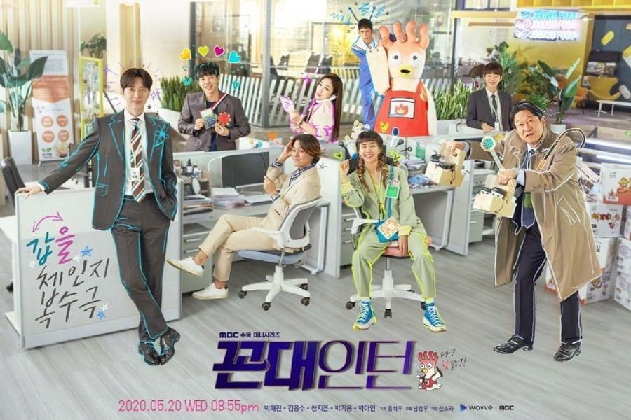 """Kkondae Intern"" Holds Strong In Viewership Ratings As It Heads Toward Finale"