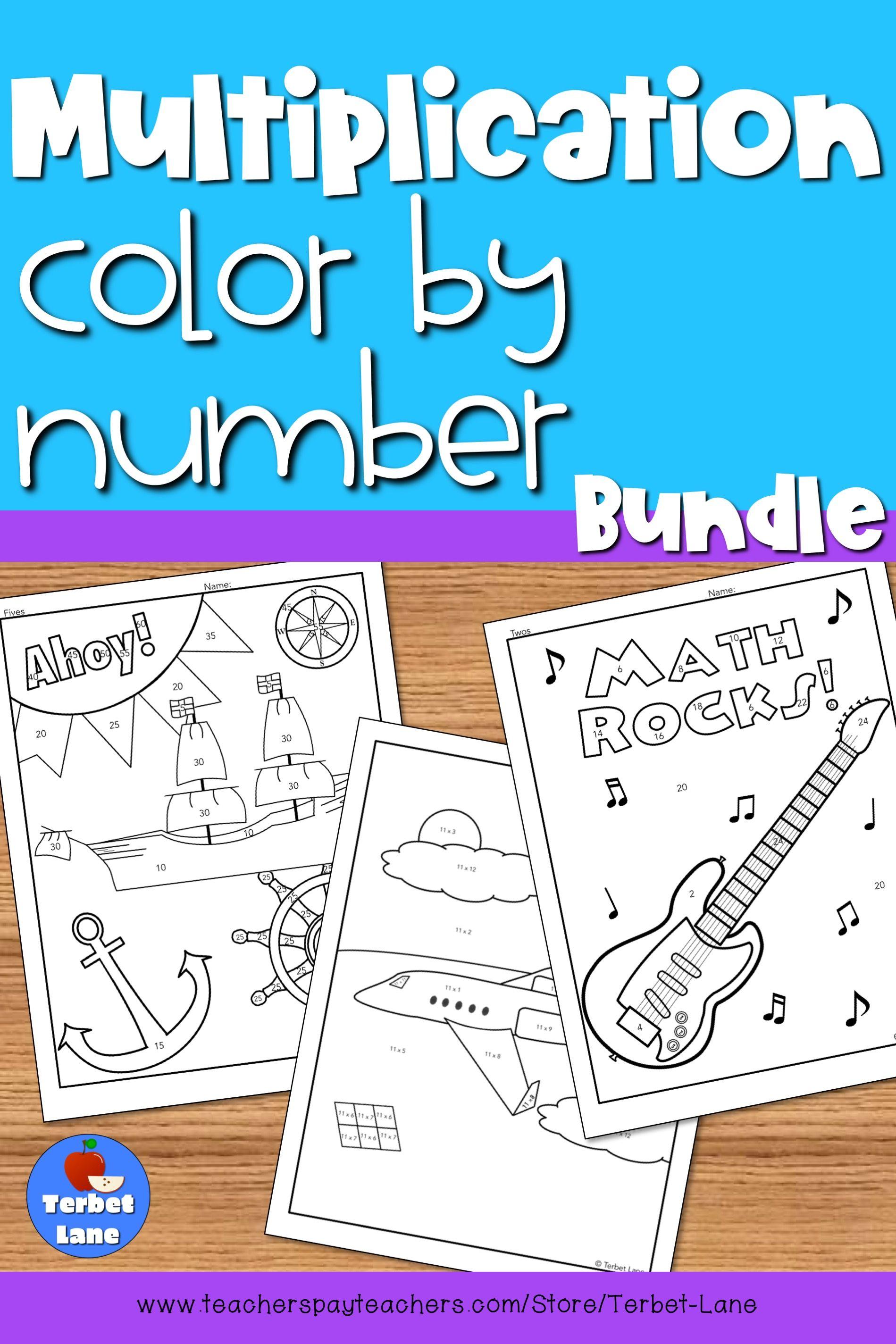 Multiplication Coloring Worksheets Bundle Distance