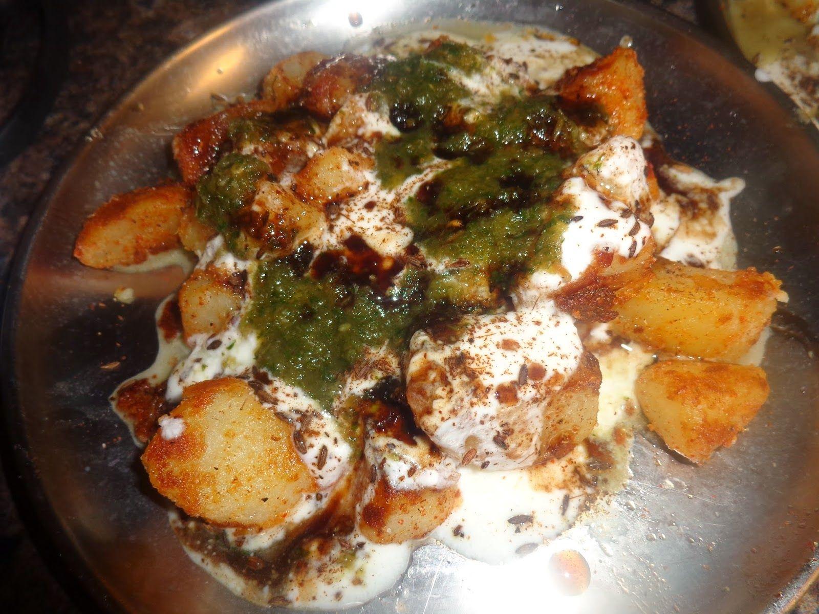 Aloo dahi chaat recipe indian street food indian food recipes aloo dahi chaat recipe indian street food forumfinder Images
