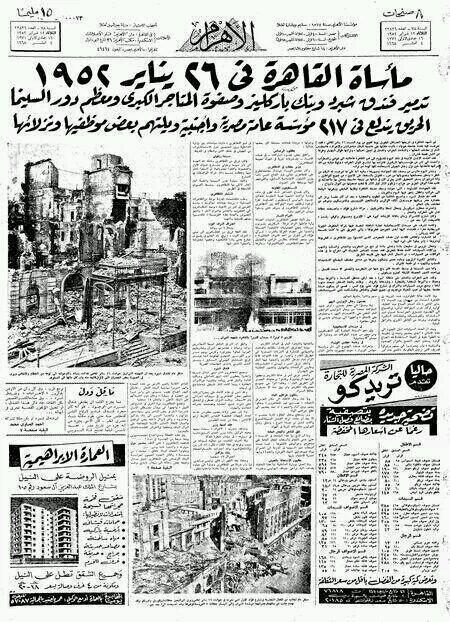 Tawfik Hussein On Twitter Egypt History Old Egypt Egypt