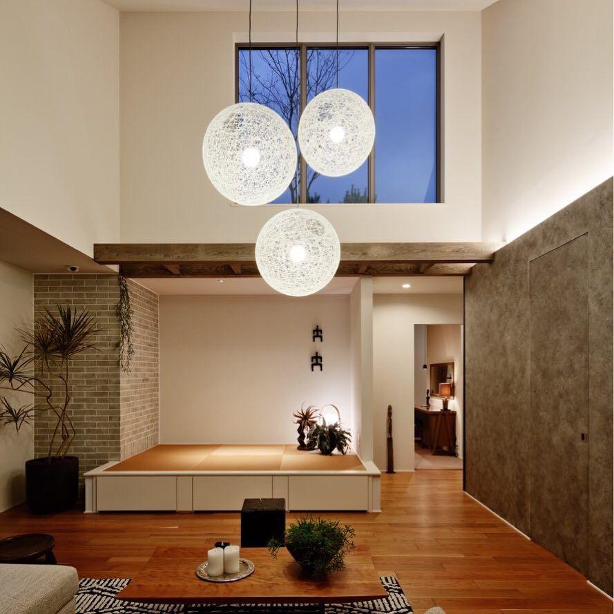 ヘーベルハウス 旭化成ホームズ株式会社 On Instagram Moooiのランダムライトがやわらかく空間を照らす オランダ語の 美しい Mooi にoを1つ加えることで 更なる美しさやオリジナリティのあるデザインを目指す意味を込められて名付けられたそうです こち