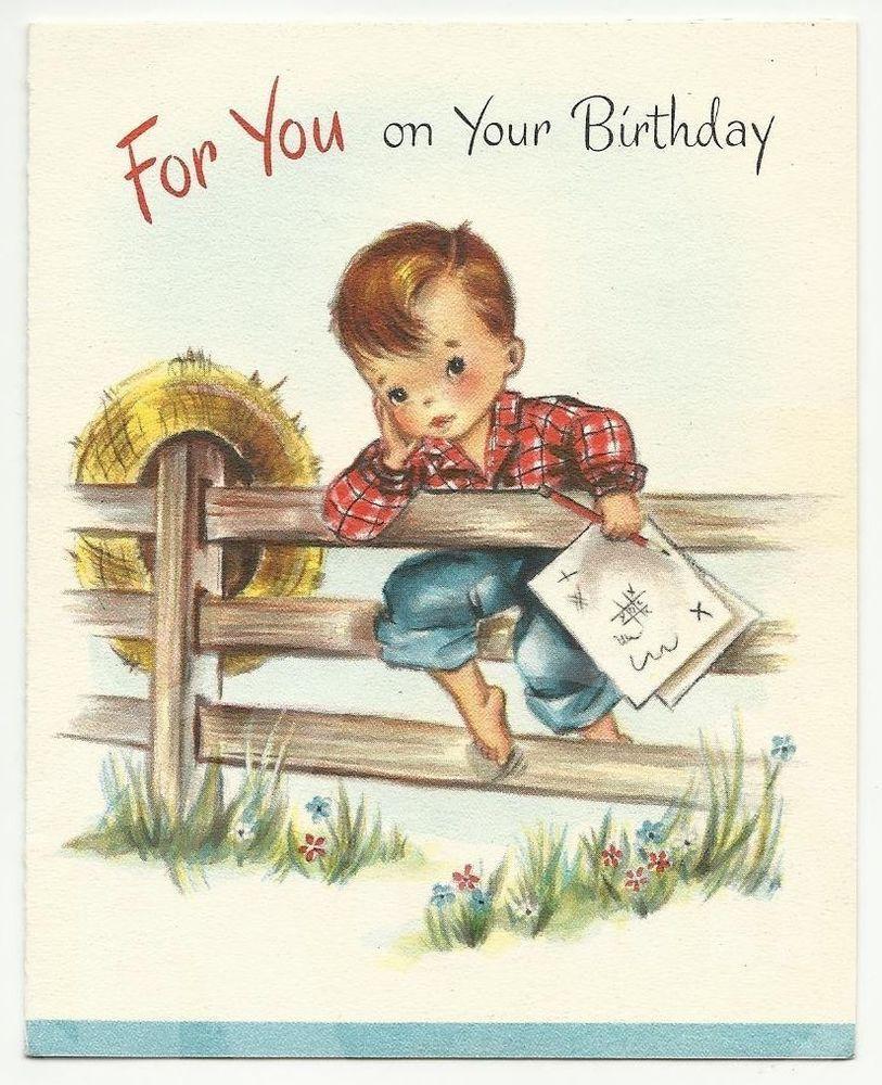 Cute little boy no words vintage graphic art birthday greetings card cute little boy no words vintage graphic art birthday greetings card kristyandbryce Choice Image