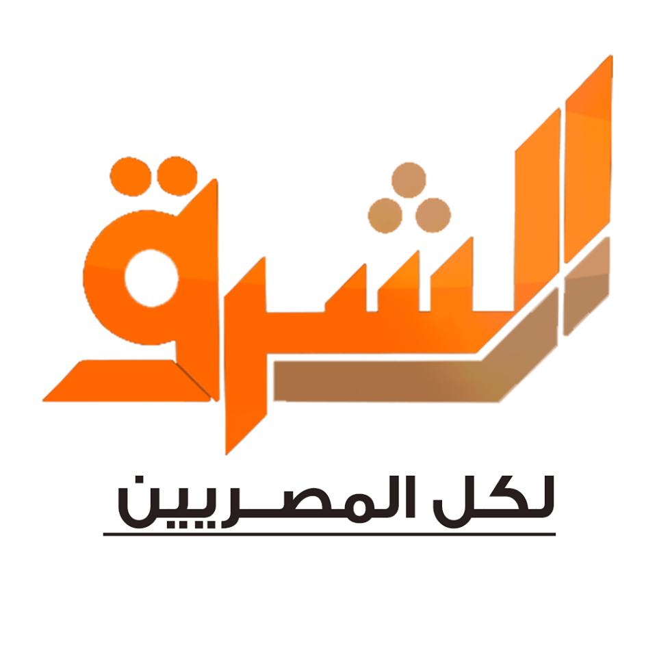 تردد قناة الشرق الجديد 2020 نايل سات