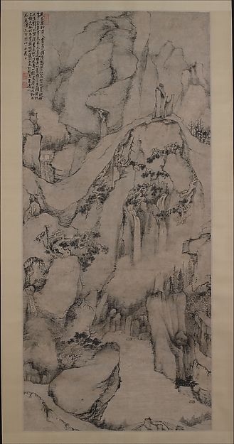 "Dai Benxiao (Chinese, 1621–1693). Tiantai yisong: The Strange Pines of Mount Tiantai, dated 1687. The Metropolitan Museum of Art, New York. Gift of Marie-Hélène and Guy Weill, in honor of Douglas Dillon, 1991 (1991.256) |This work is featured in our ""The Art of the Chinese Album"" exhibition, on view through March 29, 2015 #AsianArt100"