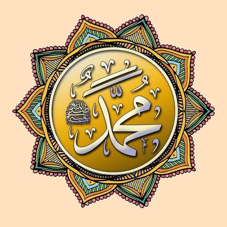 Pin by Samina Naz on خاتم النبیّین محمد صلّی اللّٰہ علیہ