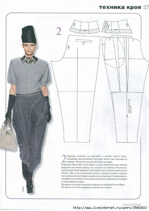 patrones pantalon | Sewing Projects | Pinterest | Patrones, Costura ...