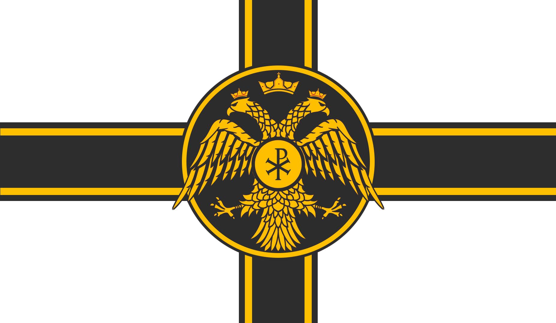 Teutonic Byzantium Fictional Flag Art Byzantium Flag