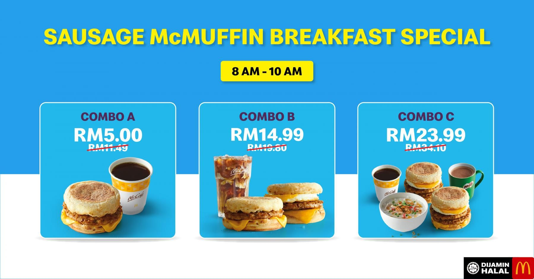 Mcdonald S Sausage Mcmuffin Breakfast Special Promotion In 2020 Breakfast Specials Sausage Mcmuffin Mcmuffin
