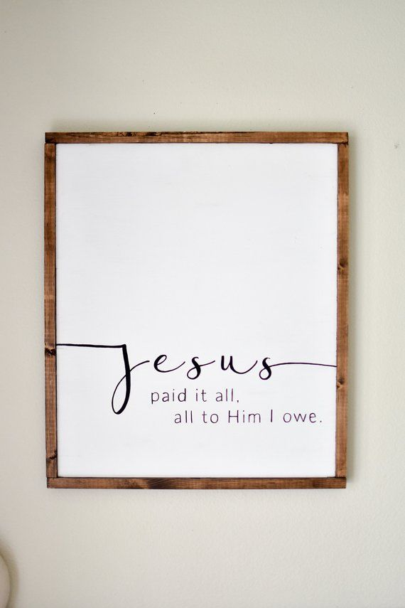 Jesus Paid It All Printable Download| Bible Verse