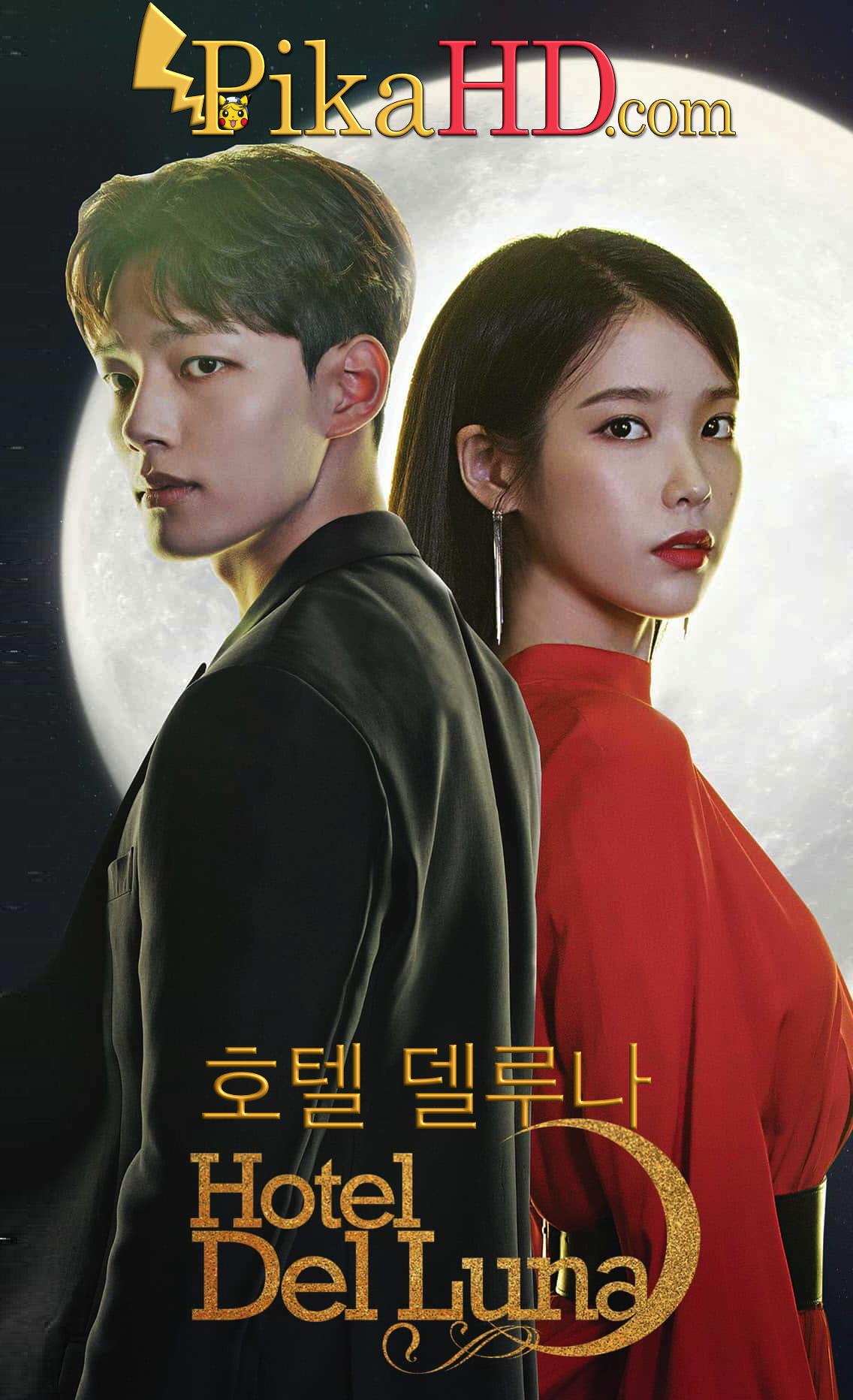 Download Drama Korea Hotel Del Luna Subtitle Indonesia : download, drama, korea, hotel, subtitle, indonesia, Hotel, (호텔, 델루나), Episodes, Korean, Drama, Download, PikaHD, Drama,, Japanese