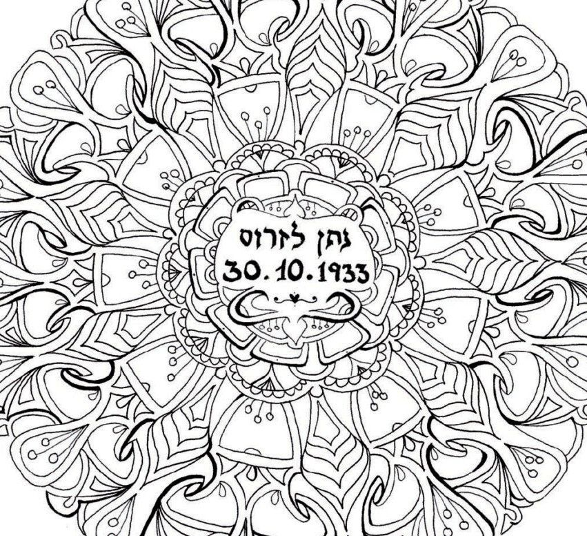 custom made mandala coloring page/adult coloring pages/printable ...