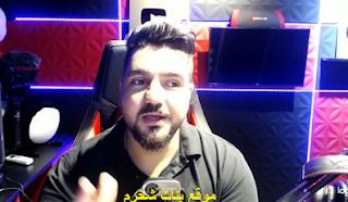 قناة A B N Syria ابن سوريا قناة الألعاب متخصصة في لعبة ببجي موبايل بأدارة سامر وحود من سوريا Sons Character Fictional Characters