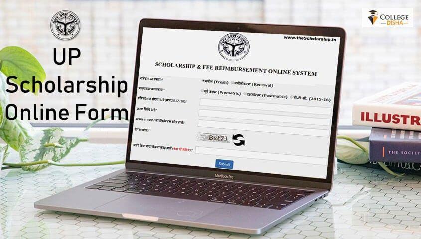 Up Scholarship Online Form 2020 In 2020 Scholarships Online Form Scholarships Application
