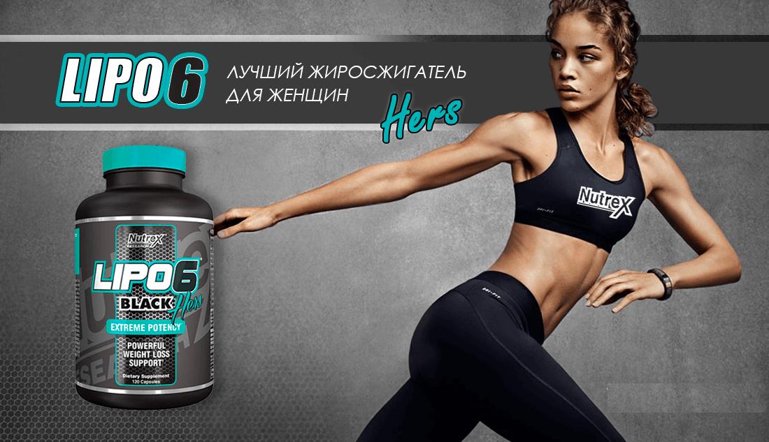 Спортпит протеин для похудения
