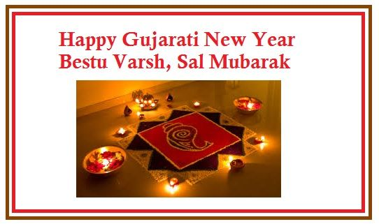 Happy New Year Of Gujarati 36