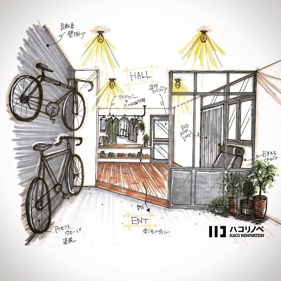 お気に入りの自転車は室内に 置く のではなく 飾って一緒に暮らす
