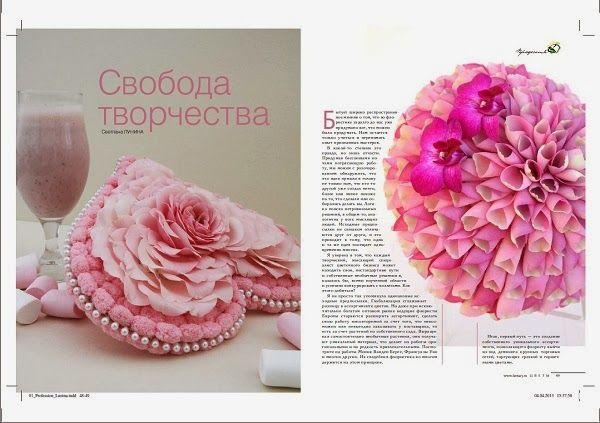 Svetlana-Flowerart: glamelia