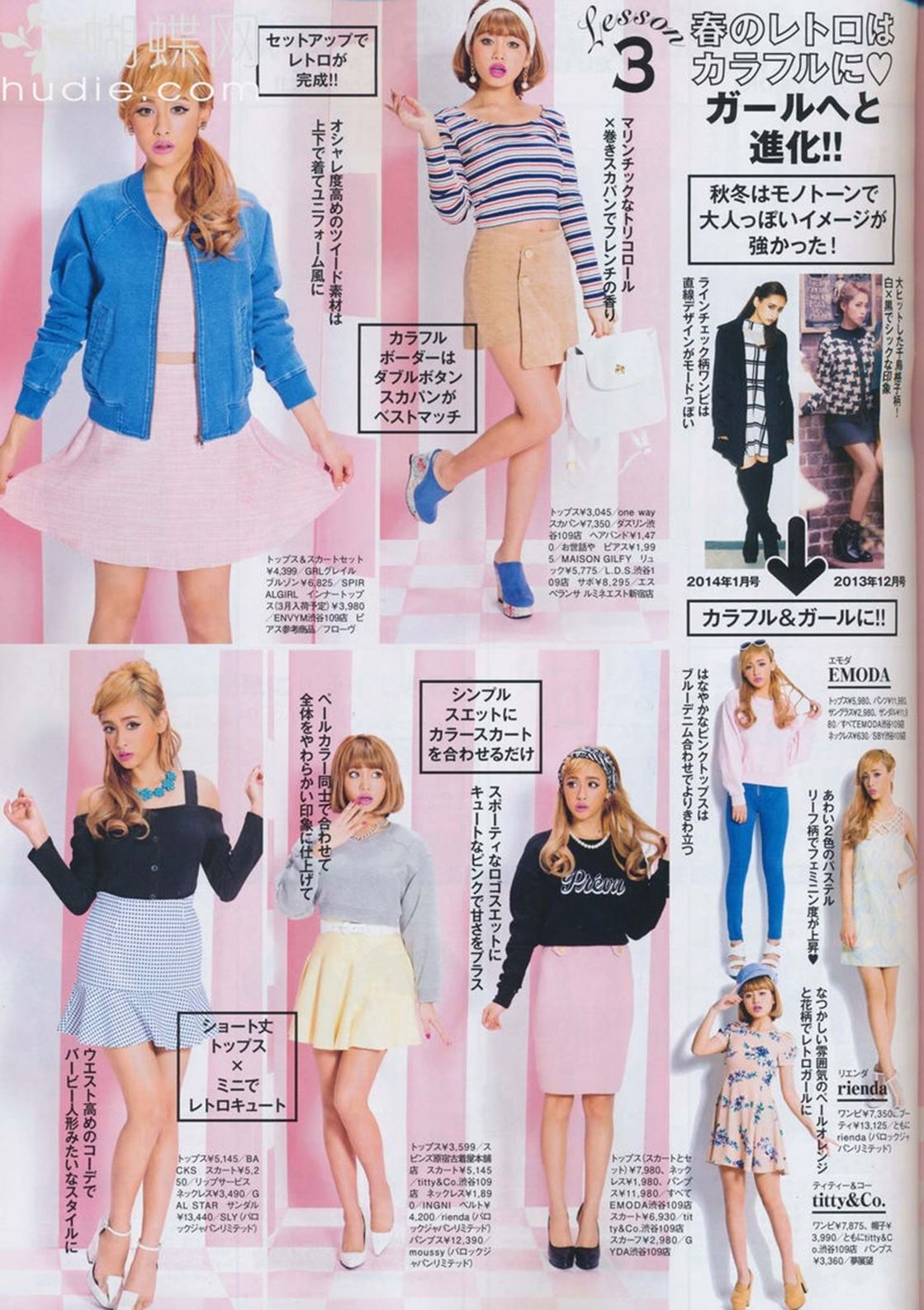 Asian teen magazine