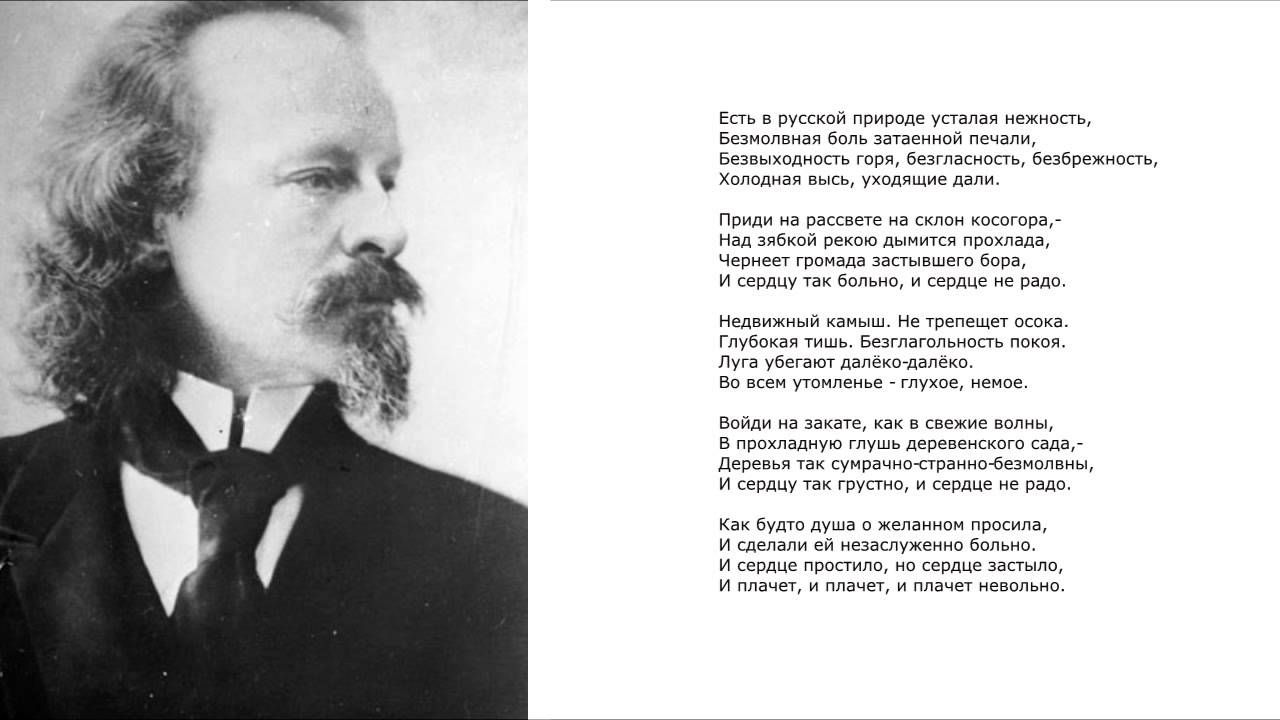 Konstantin Balmont: biography of the poet of the Silver Age