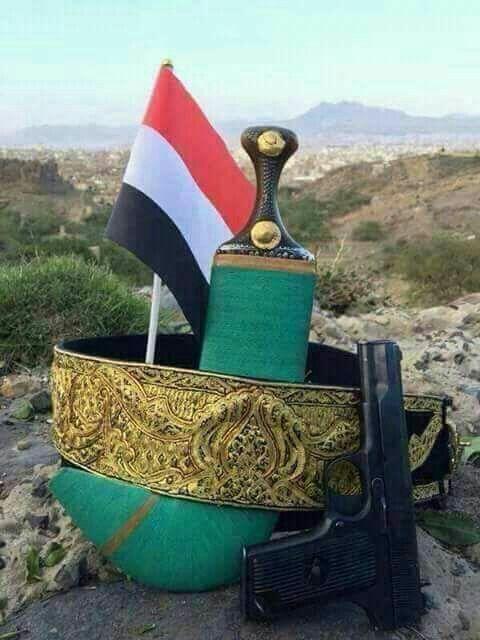 I الجنبية التراث اليمني الجنبية زينة وخزينة الجنبية تراث يمني عريق بات عنوان هوية الشعب اليمني التي يعرفه بها العالم في Fight For Us Yemen Fight