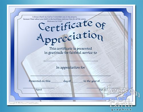 Appreciation Certificates  Certificate Theme Appreciation