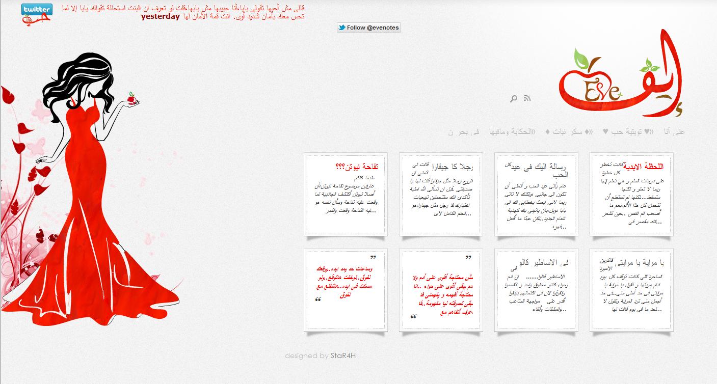 Evenotes Com WordPress Theme Web Layout Design WordPress Theme Layout Design
