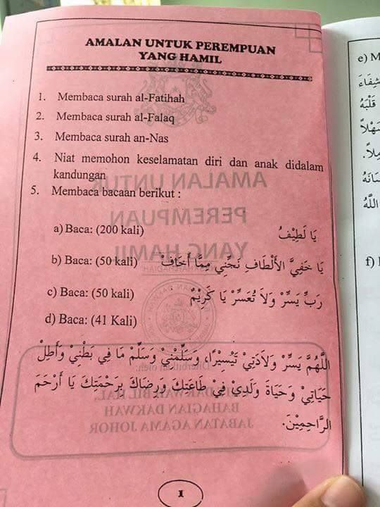 Doa Amalan Semasa Mengandung Cara Menyambut Kelahiran Menurut Islam Siraplimau Com Kehamilan Sehat Kehamilan Kesehatan Bayi