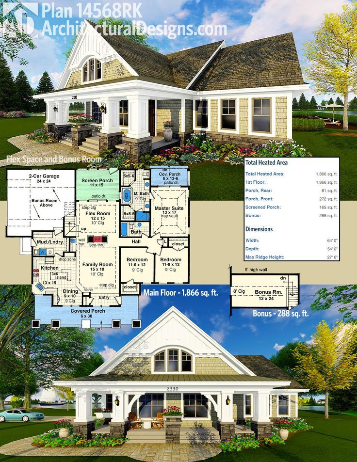 Architectural Designs Craftsman House Plan 14568RK has