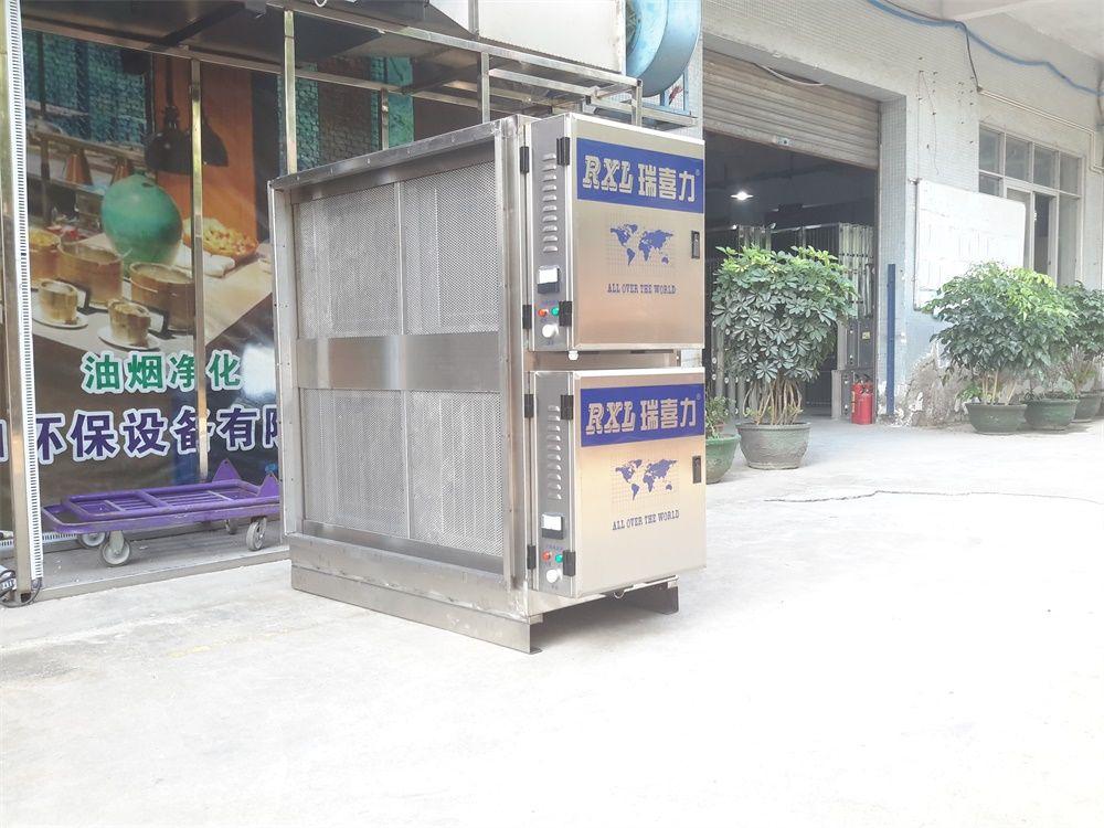 Ruihe Commercial Kitchen Electrostatic Precipitator your