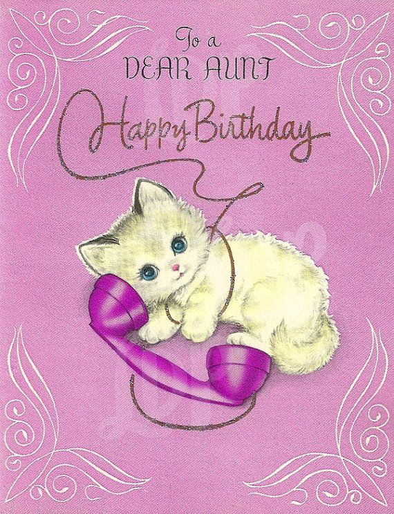 Vintage DIGITAL Purple Phone Kitten Birthday Card Kitsch Cat