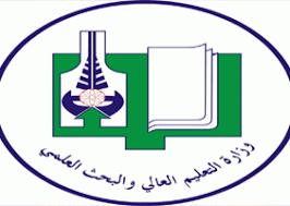 دليل نسب قبول التقديم للجامعات السودانية على النفقة الخاصة 2017 دليل القبول على النفقة الخاصة للجامعات السودانية 2017 Astros Logo Team Logo Houston Astros Logo