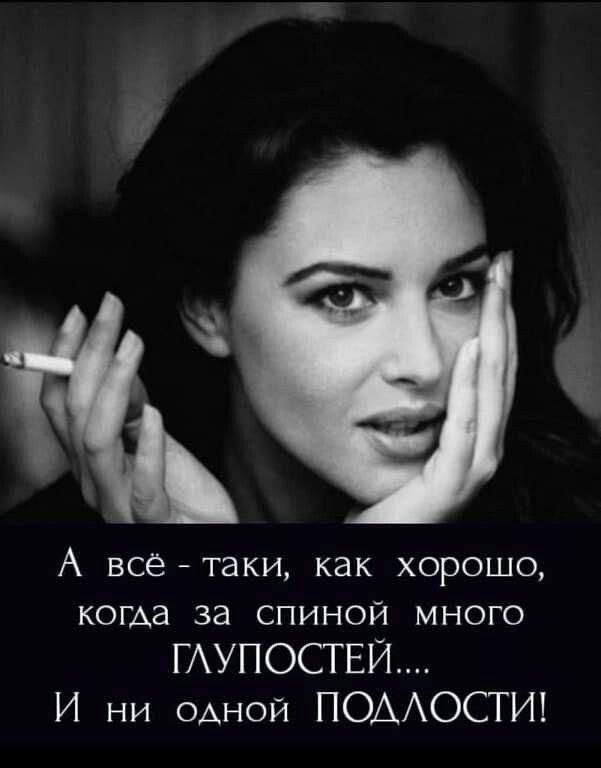 Пин от пользователя Сергей Е на доске Юмор картинки (с ...