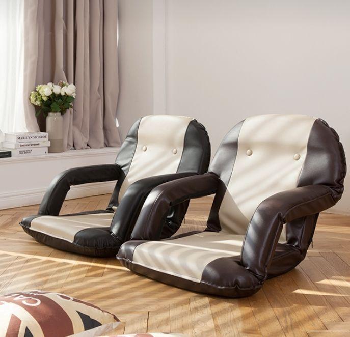 Floor Arm Chair Legless Sofa Low Tatami Recliner Ergonomic