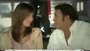 film ghawi hob