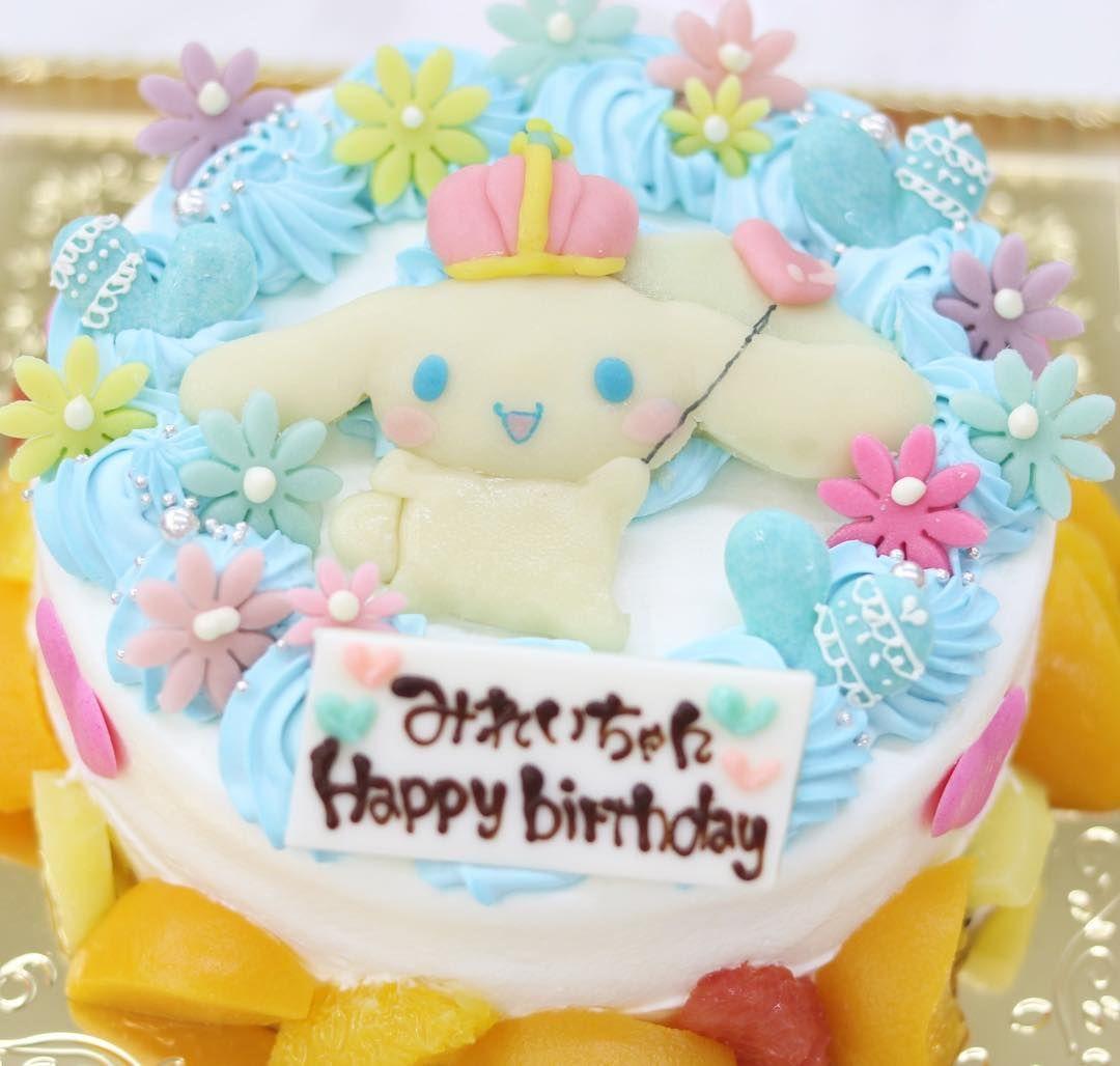バースデーロリアン On Instagram 本日のバースデーケーキのご紹介です 思い出作りのお手伝いが出来ました事を嬉しく思います バースデー バースデーケーキ デコレーション デコレーションケーキ お誕生日 お誕生日ケーキ キャラ Birthday Cake Birthday