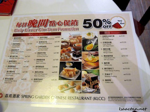 Spring Garden Dim Sum Chinese Restaurant Yummy Food Food