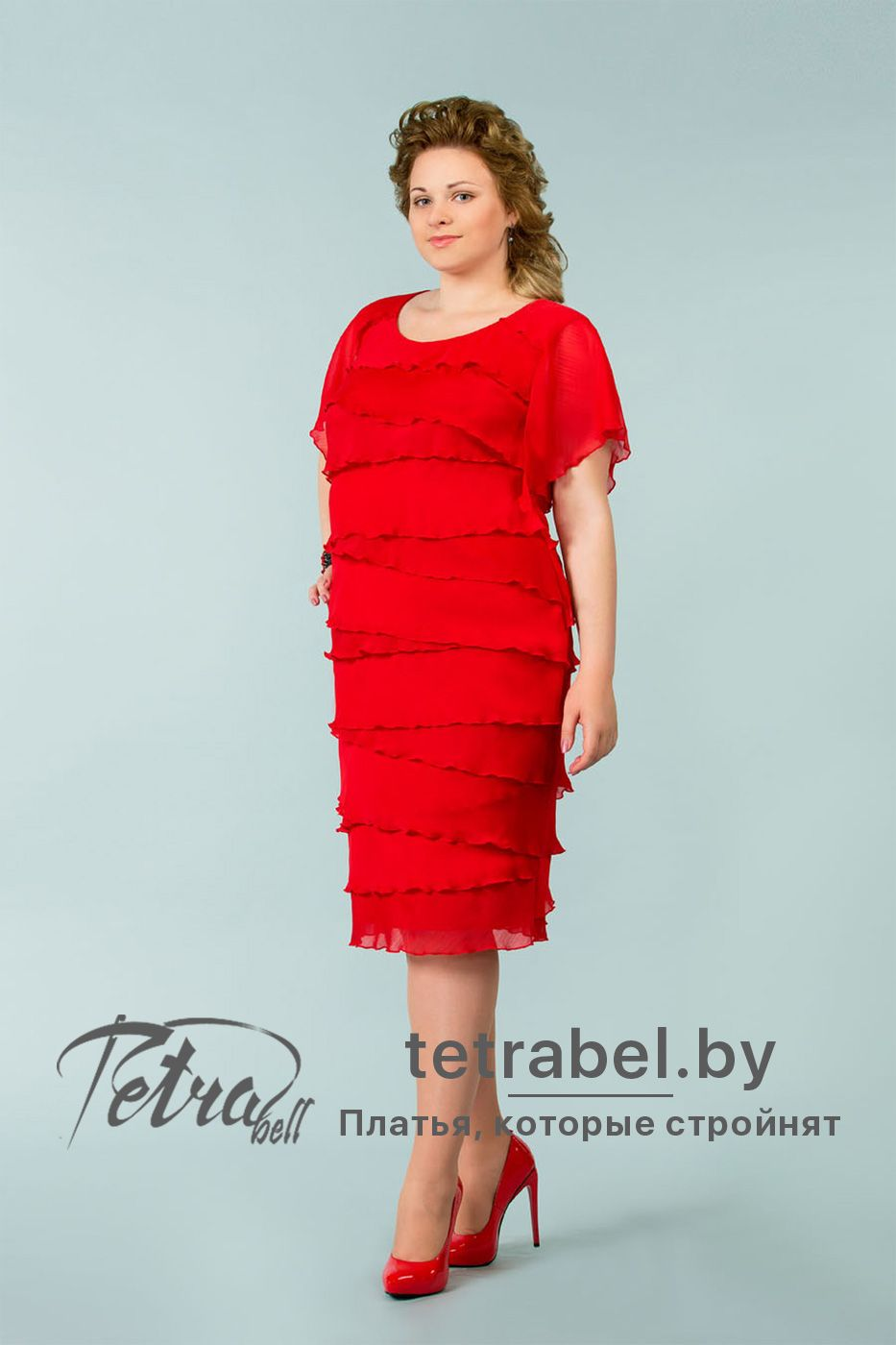 Нарядные платья большие размеры опт