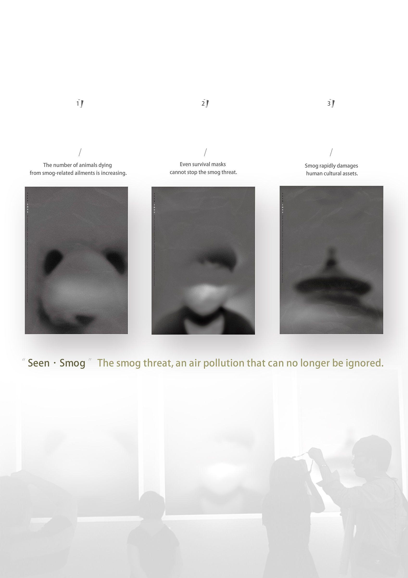 Poster design awards - Smog Air Environment Pollution Awareness Poster Design Award Winning Graphic Design